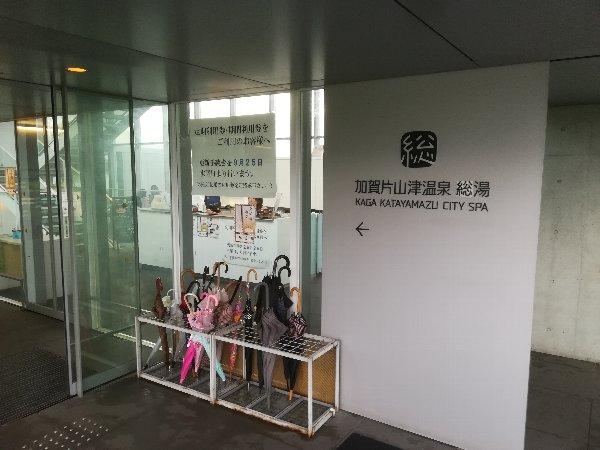 katayamazu-souyu-008.jpg
