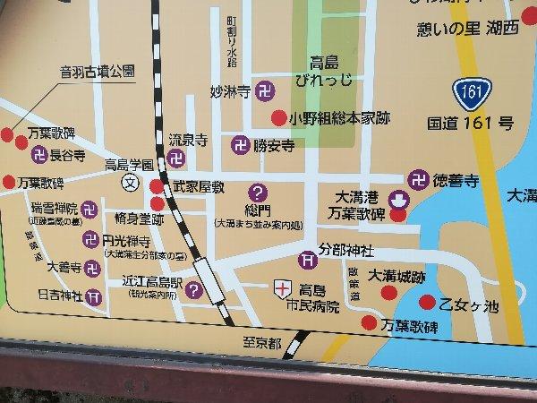 katsunomachi-katsuno-001.jpg