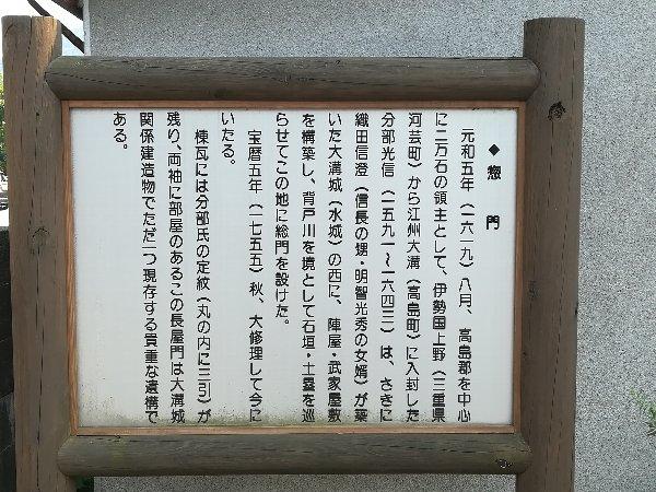 katsunomachi-katsuno-011.jpg