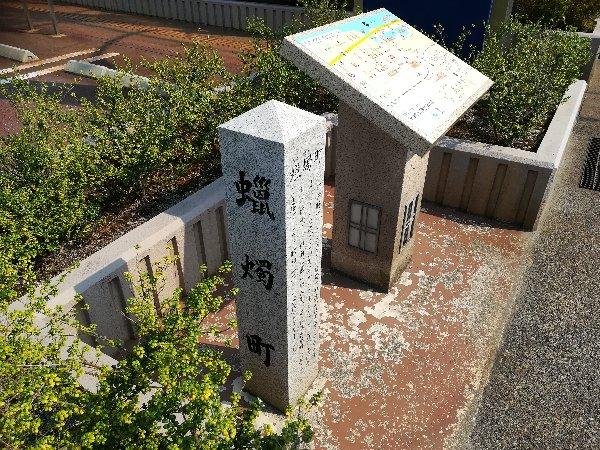 katsunomachi-katsuno-012.jpg