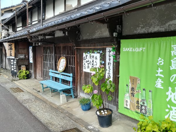 katsunomachi-katsuno-024.jpg