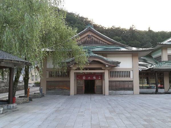 kikunoyu-yamanaka-008.jpg