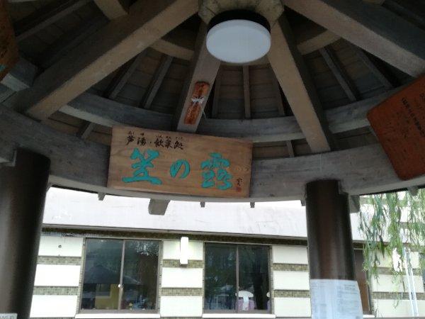 kikunoyu-yamanaka-011.jpg