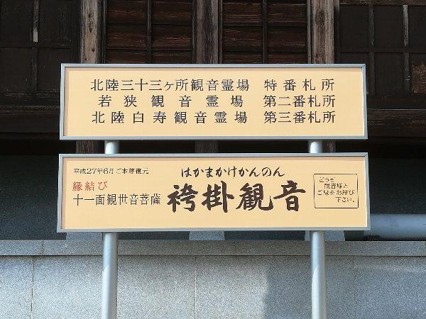 konzenji2-tsuruga-002.jpg