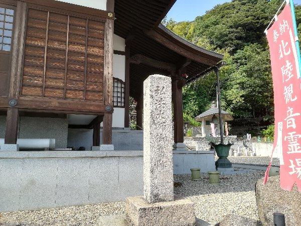 konzenji2-tsuruga-004.jpg