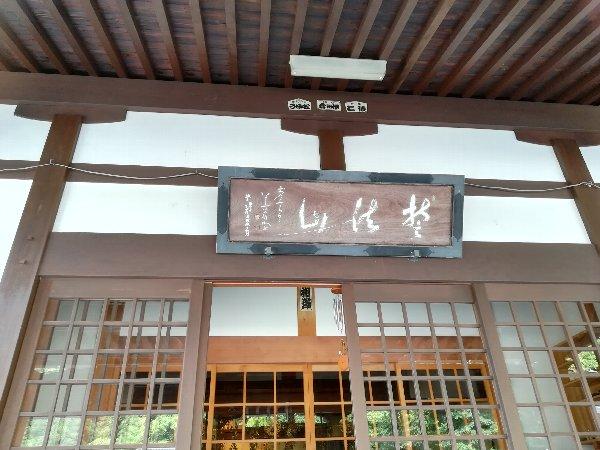 konzenji2-tsuruga-014.jpg