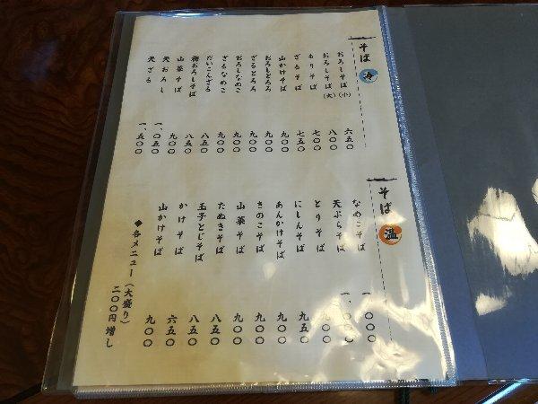 marukin-ooshiho-005.jpg