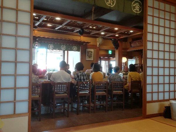 marukin-ooshiho-012.jpg