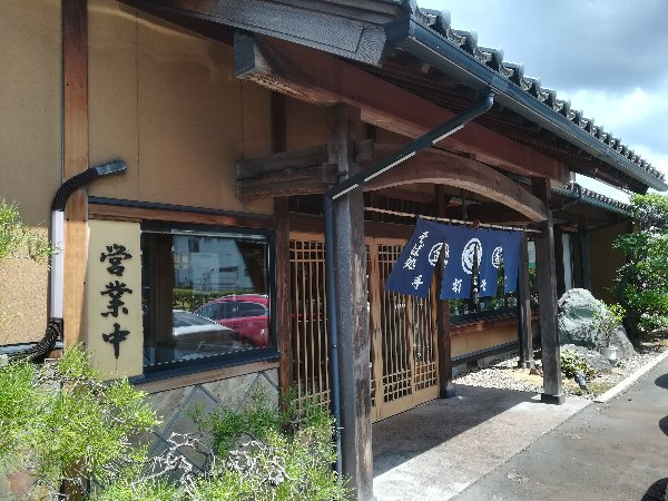 marukin-ooshiho-022.jpg