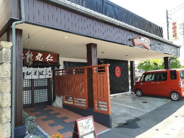 maruni-aioi-tsuruga-005.jpg