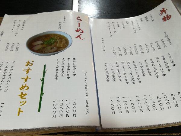 maruni-aioi-tsuruga-007.jpg
