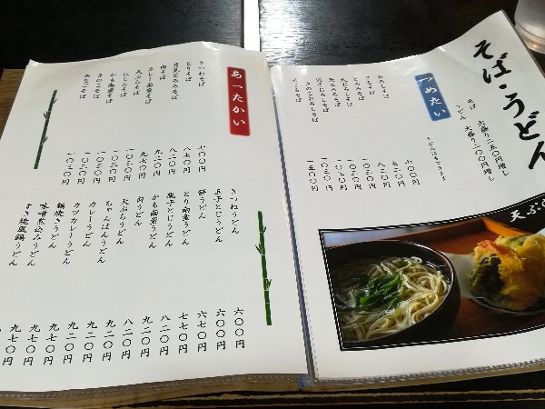 maruni-aioi-tsuruga-009.jpg