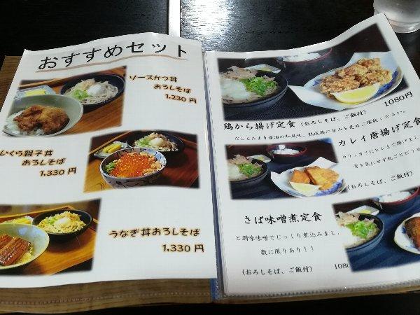 maruni-aioi-tsuruga-010.jpg