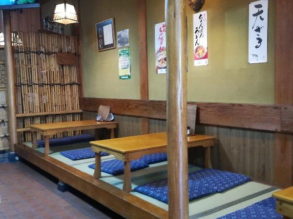maruni-aioi-tsuruga-011.jpg