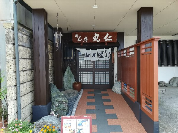 maruni-aioi-tsuruga-027.jpg