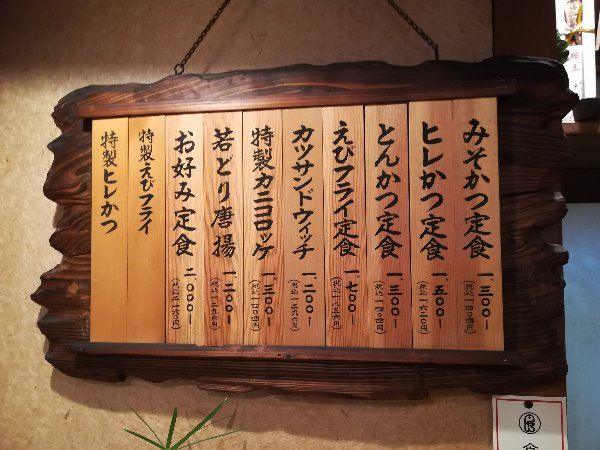muromachi-fukui-006.jpg