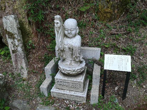 nishitou-hieizan-033.jpg