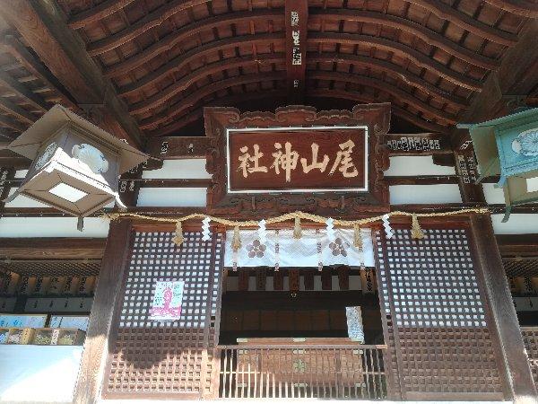 oyamajinjya-kanazawa-036.jpg