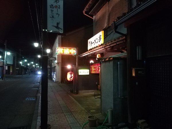 ramentei-yamashiro-017.jpg