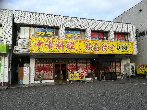 ryurakuen-fukui-002.jpg