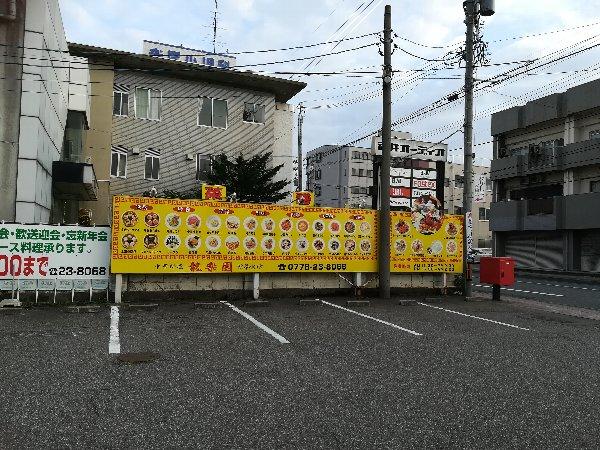ryurakuen-fukui-003.jpg