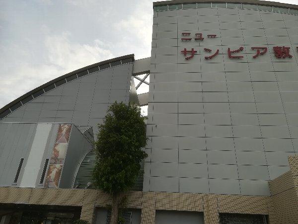 sanpia-tsuruga-001.jpg