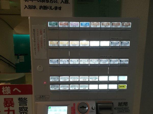 sanpia-tsuruga-012.jpg