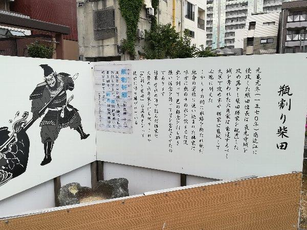 shibatajinjya-fukui-007.jpg