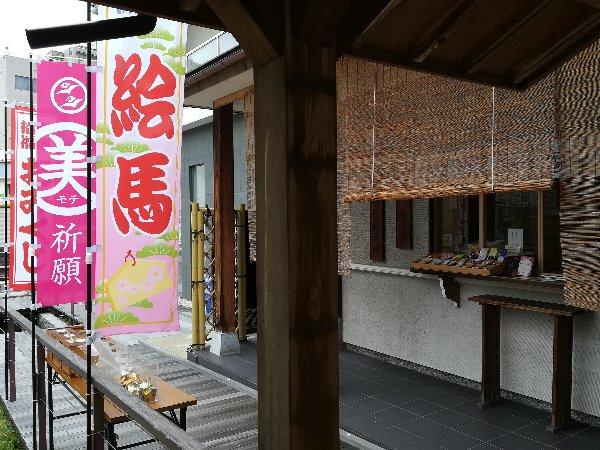 shibatajinjya-fukui-010.jpg