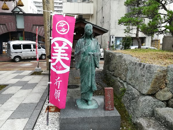 shibatajinjya-fukui-018.jpg
