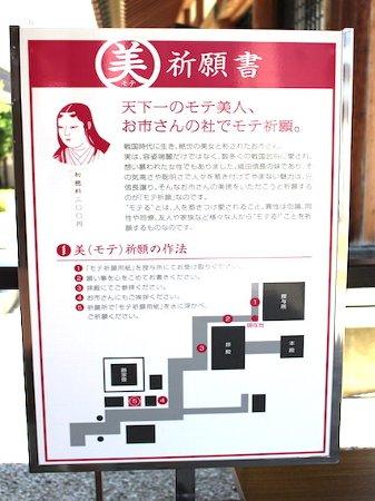 shibatajinjya-fukui-027.jpg