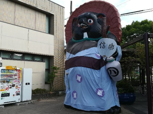 shigarakieki-shigaraki-007.jpg