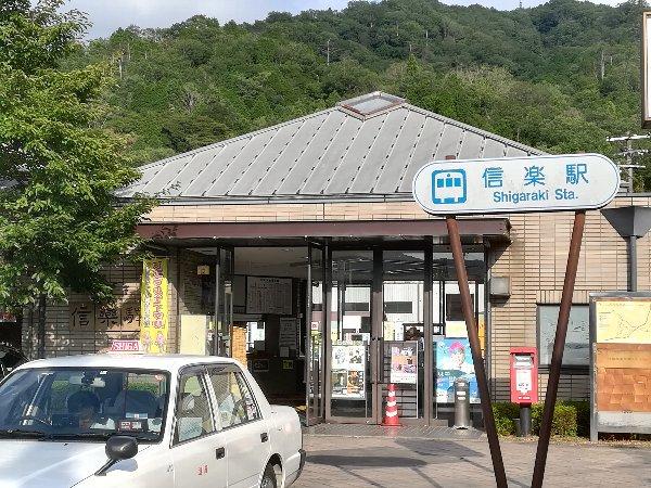 shigarakieki-shigaraki-019.jpg