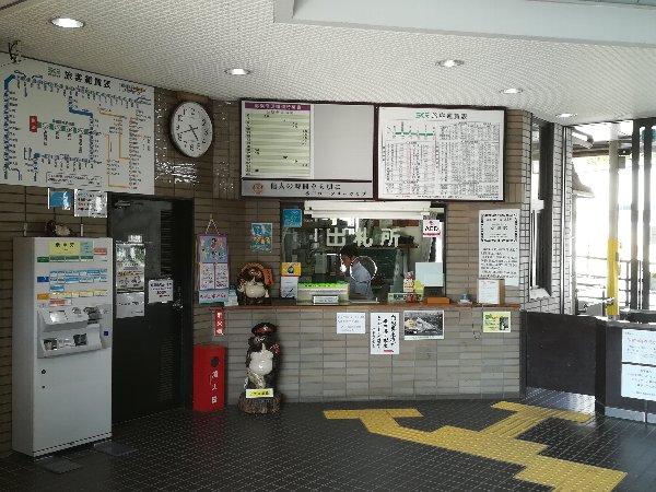 shigarakieki-shigaraki-021.jpg