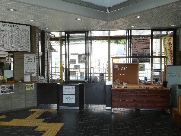 shigarakieki-shigaraki-023.jpg