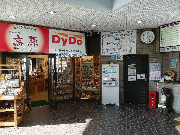 shigarakieki-shigaraki-024.jpg