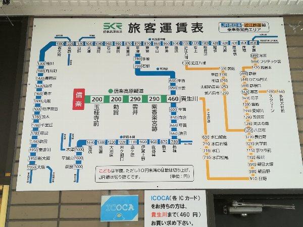 shigarakieki-shigaraki-025.jpg