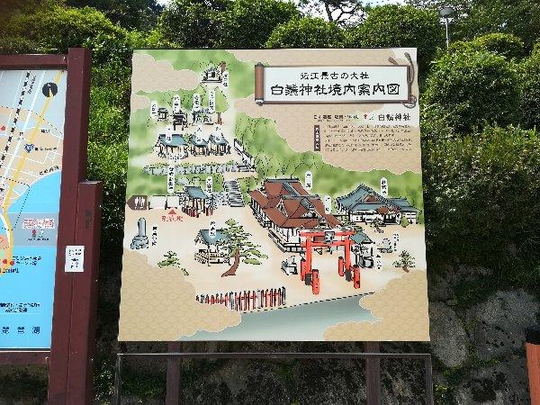 shirahigejinja2-takashima-033.jpg