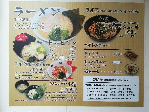 shukichiya-moriyama-001.jpg