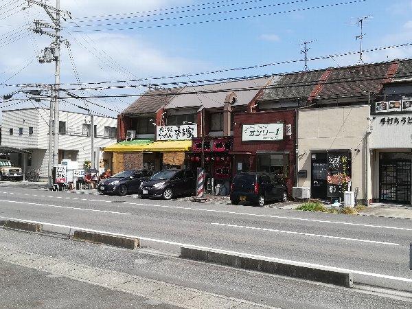 shukichiya-moriyama-020.jpg