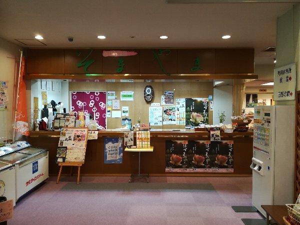 somoyamaonsen3-020.jpg