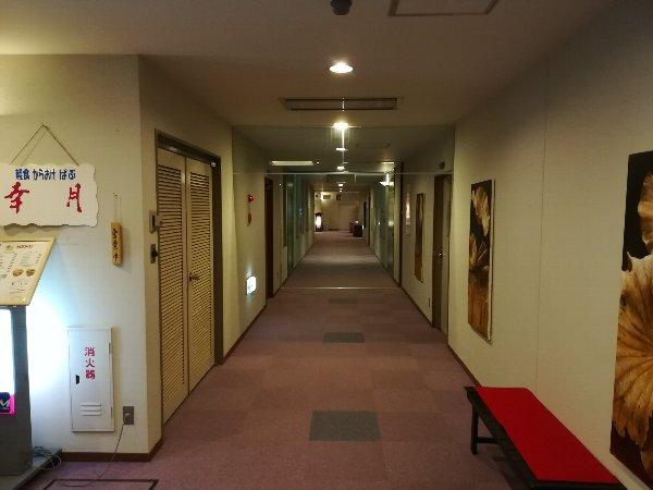 somoyamaonsen3-022.jpg