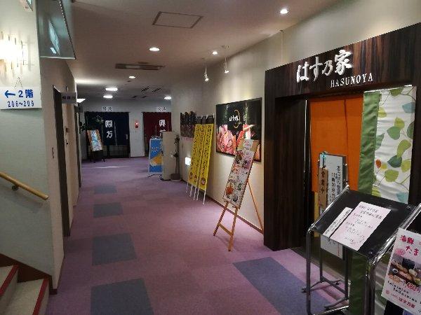 somoyamaonsen3-024.jpg