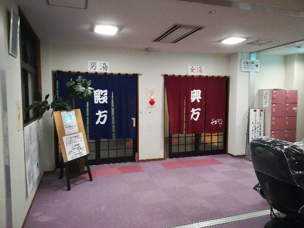 somoyamaonsen3-025.jpg