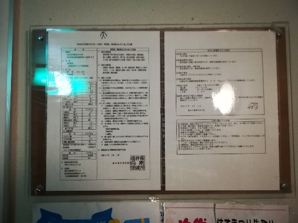 somoyamaonsen3-030.jpg
