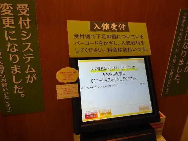 suisyun-kusatsu-012.jpg