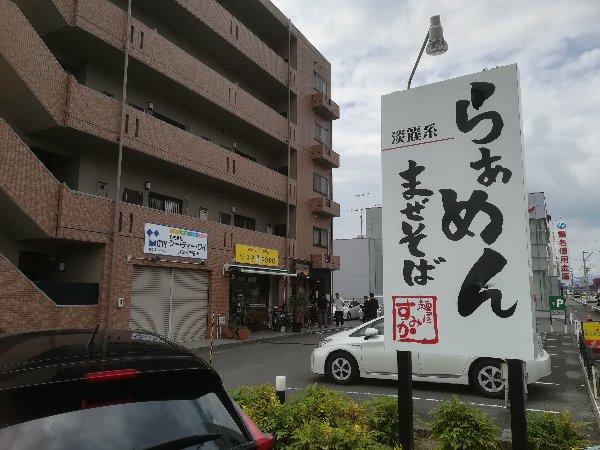 sumika-inabe-004.jpg