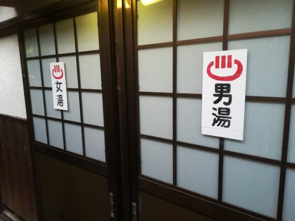 takarabuneonsen-takashima-012.jpg