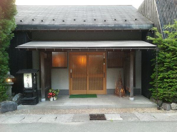 takarabuneonsen-takashima-013.jpg