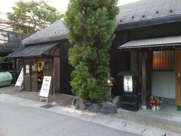 takarabuneonsen-takashima-014.jpg